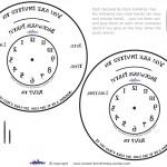 Printable Backwards Clock Invitation