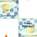 Printable Ducky Greeting Card