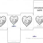 Printable B&W Love Valentine's Day Favorbox