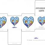 Printable Colored Love Valentine's Day Favorbox