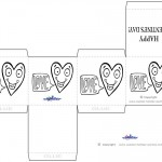 Printable B&W Heart Love Valentine's Day Favorbox