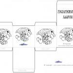 Printable B&W Cornucopia Favorbox