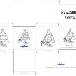 Printable B&W Tree Favorbox
