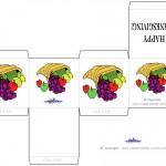 Printable Colored Cornucopia Favorbox