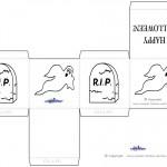 Printable Gravestone / Ghost Favorbox